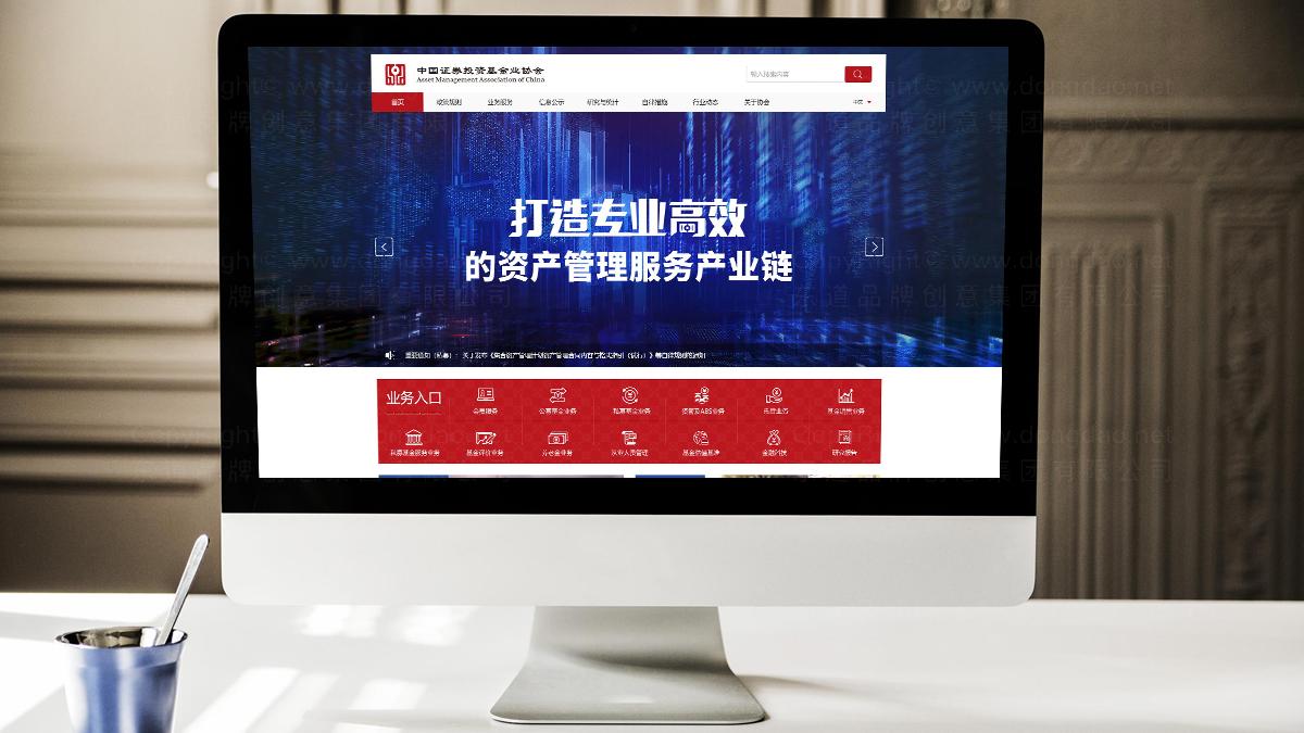亚博APP数字中国证券投资基金业协会网站页面设计应用场景_3