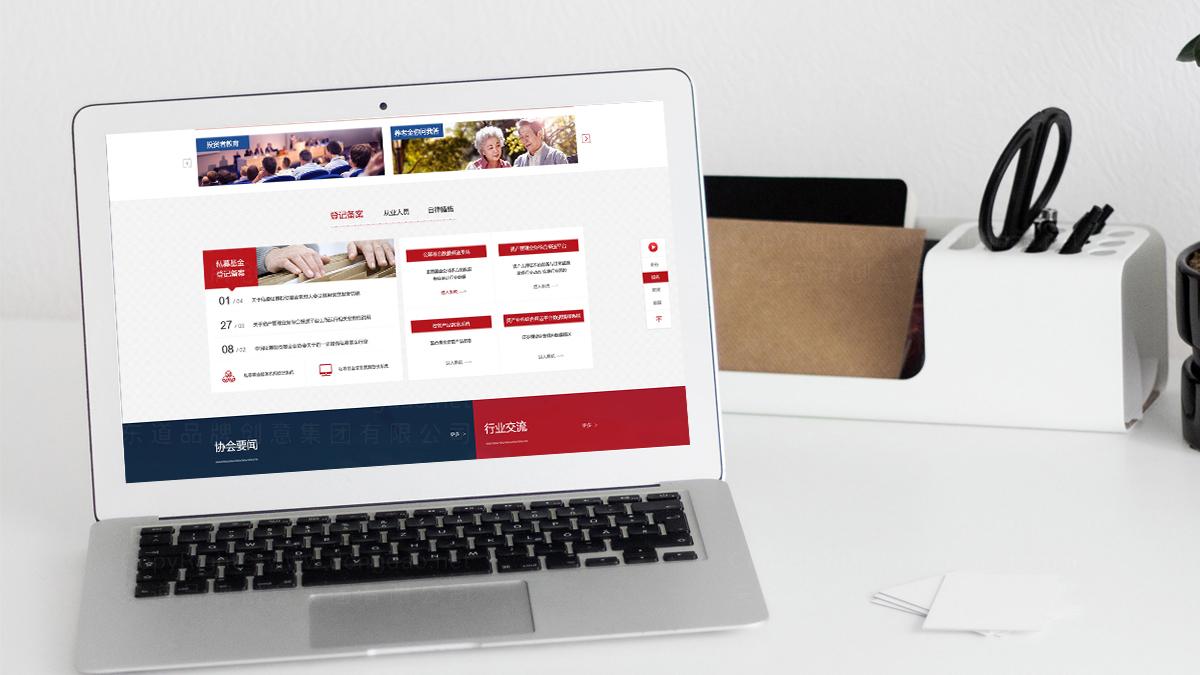 亚博APP数字中国证券投资基金业协会网站页面设计应用场景_4