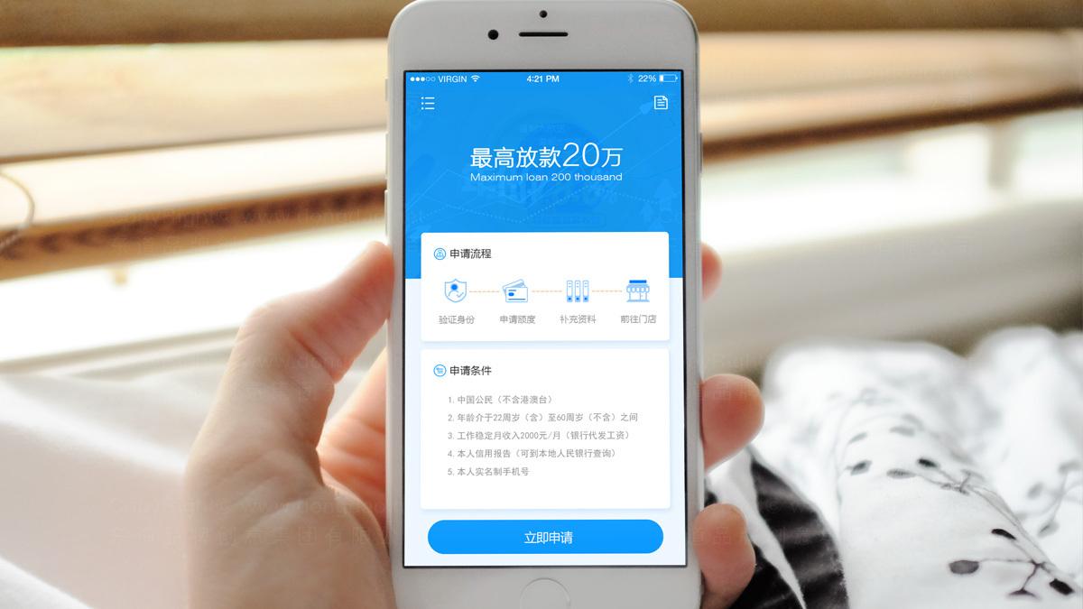 法律咨询东道数字宜信普惠UI规范设计