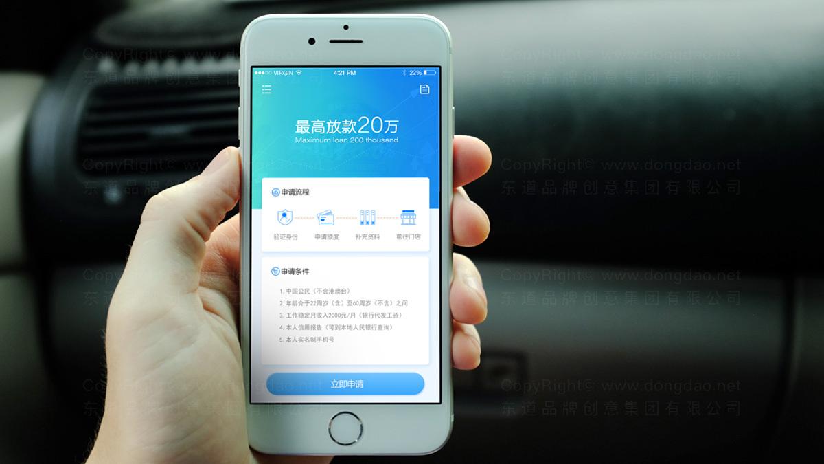 东道数字宜信普惠UI规范设计应用场景