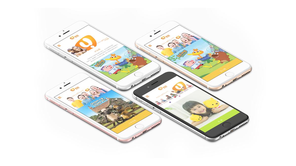 文体娱媒亚博APP数字优扬传媒网站设计