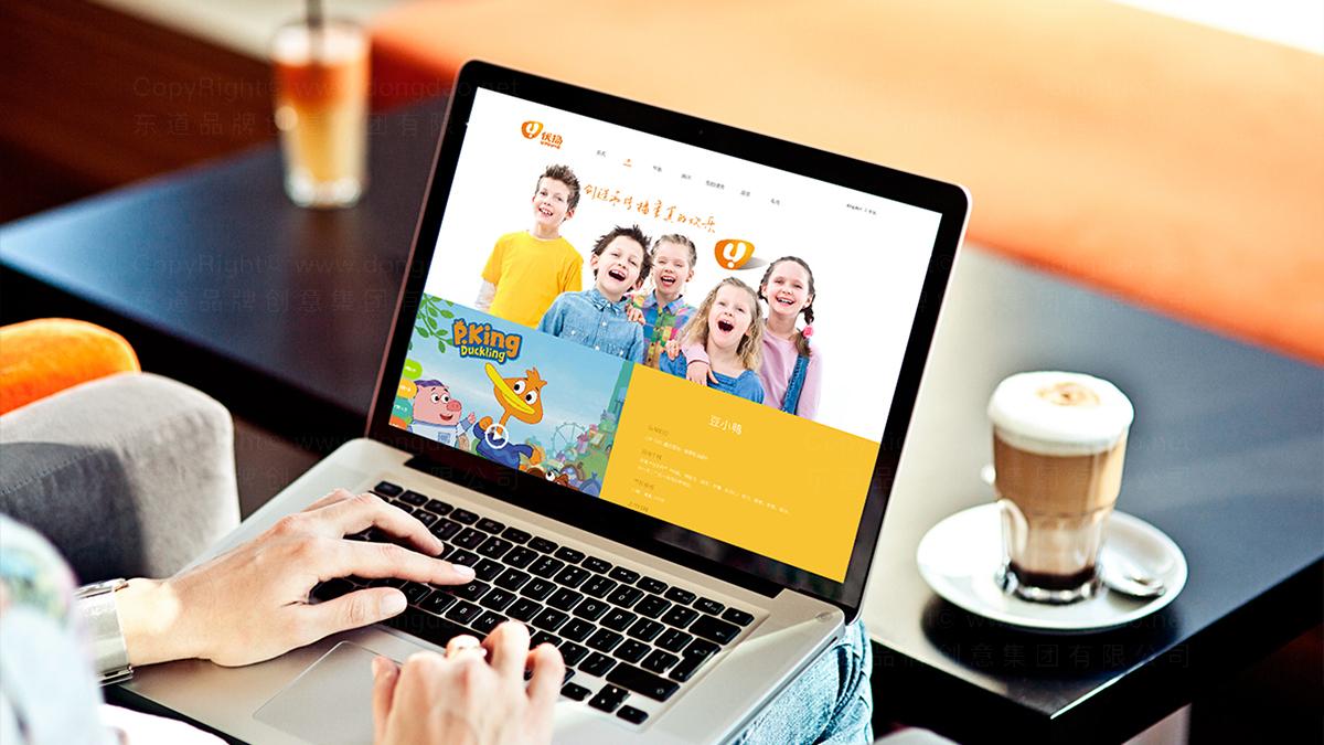 亚博APP数字优扬传媒网站设计应用场景