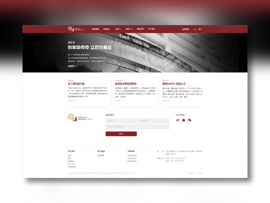 东道数字汉家族网站设计应用场景_4