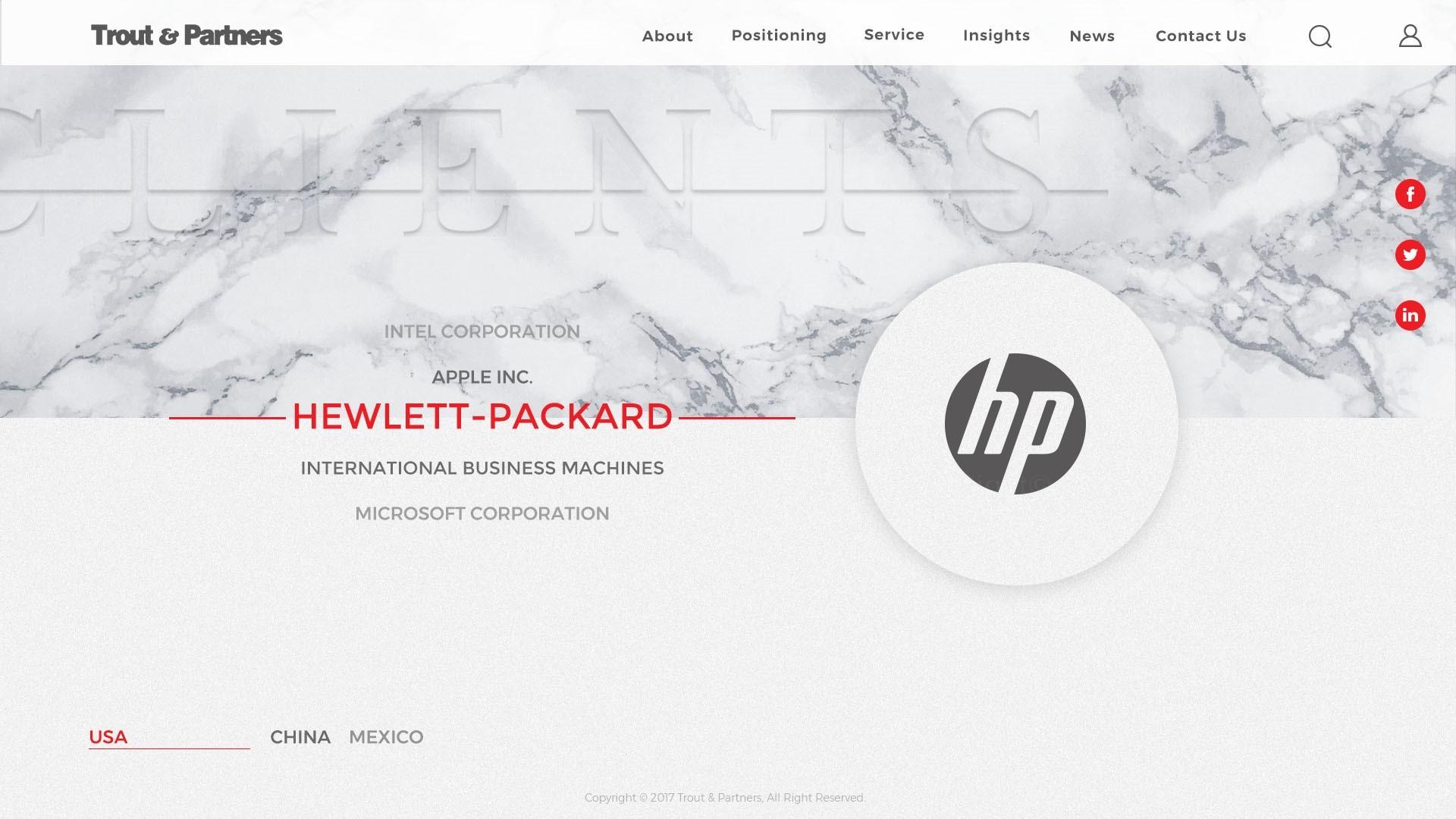 亚博APP数字特劳特网站设计应用