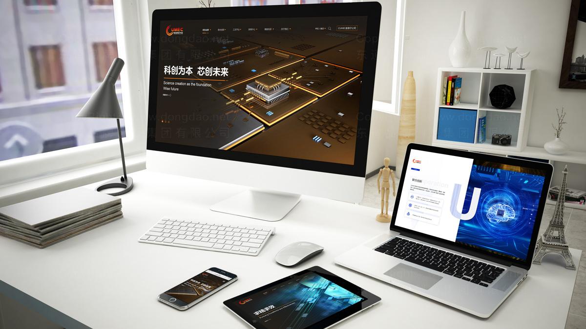 东道数字联合微电子网站设计应用场景_5