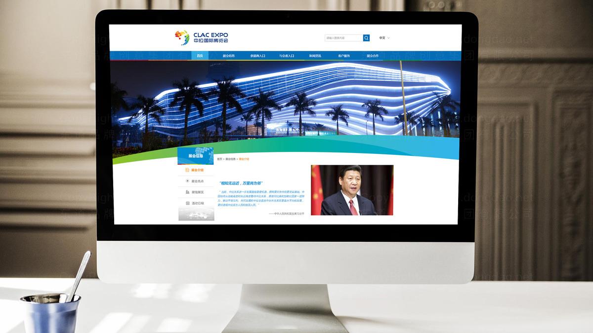 亚博APP数字中拉国际博览会网站设计应用场景_2