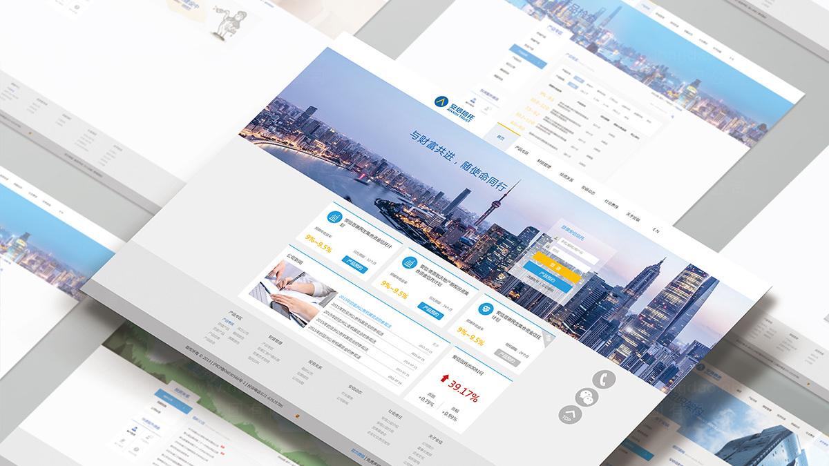 银行金融东道数字安信信托UI交互设计