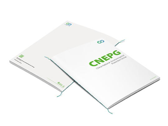 环境公司画册设计应用场景_2