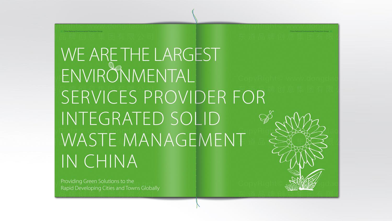 环境城市视觉传达中国节能画册设计