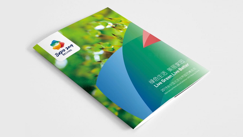 视觉传达案例2019北京世园会画册设计