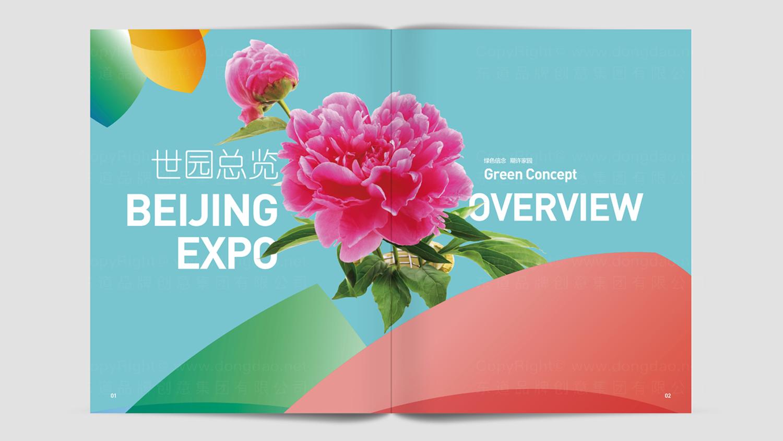 政府组织视觉传达2019北京世园会画册设计