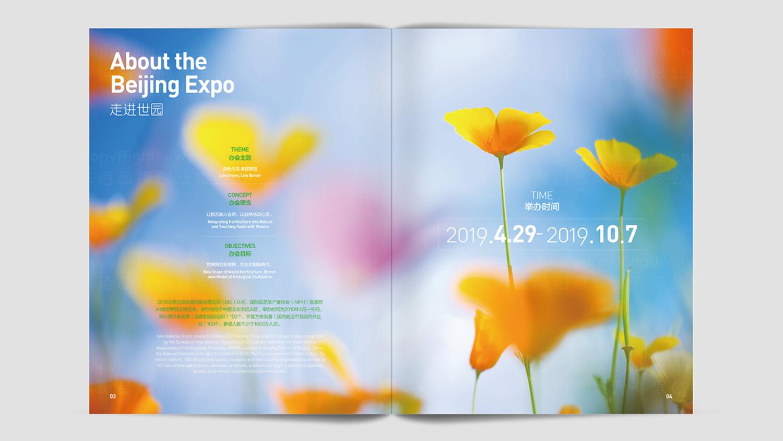 视觉传达2019北京世园会画册设计应用