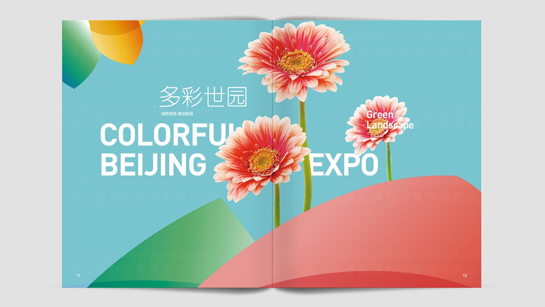 视觉传达2019北京世园会画册设计应用场景_2
