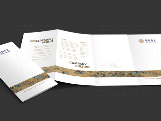 视觉传达丝路基金画册设计应用场景_1
