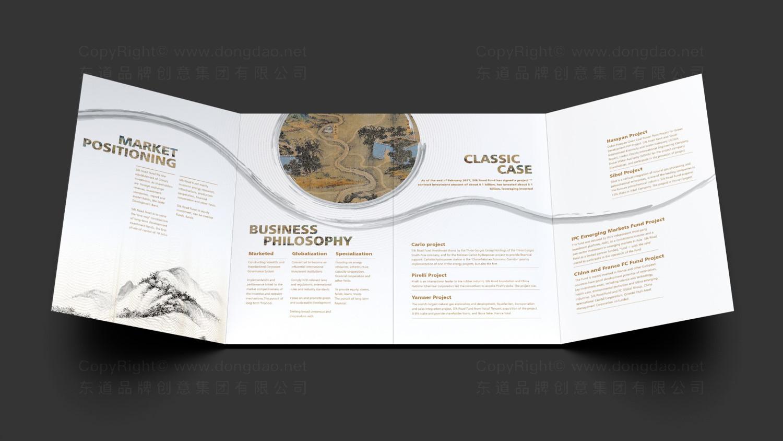 银行金融视觉传达丝路基金画册设计