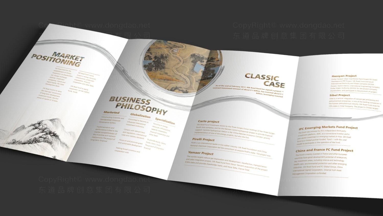 视觉传达丝路基金画册设计应用