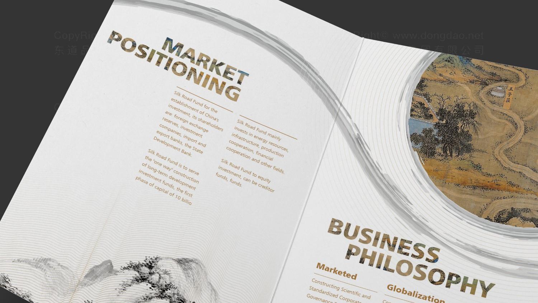 视觉传达丝路基金画册设计应用场景