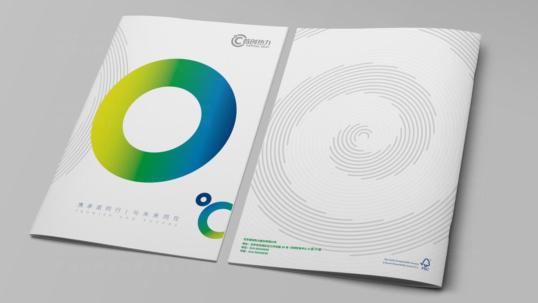 视觉传达案例首创热力画册设计