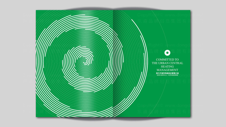 多元化视觉传达首创热力画册设计
