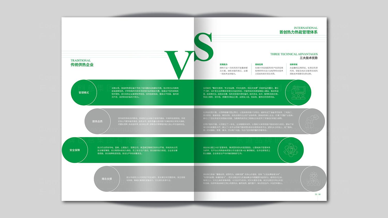 视觉传达首创热力画册设计应用场景