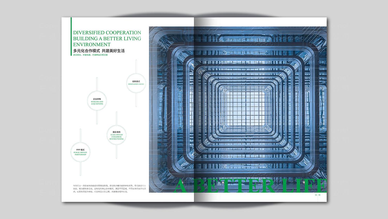 视觉传达首创热力画册设计应用场景_1