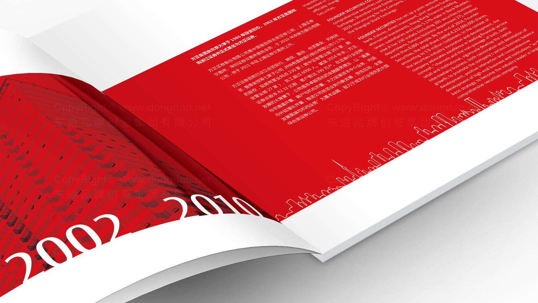 视觉传达方正证券画册设计应用场景_6