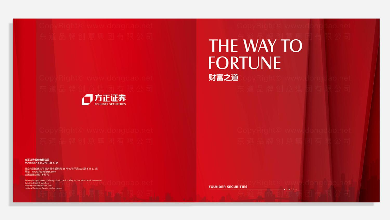 银行金融视觉传达方正证券画册设计