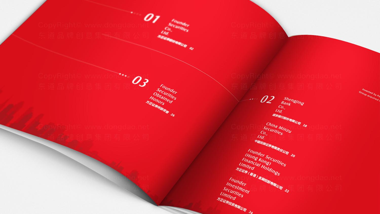 视觉传达方正证券画册设计应用场景_4