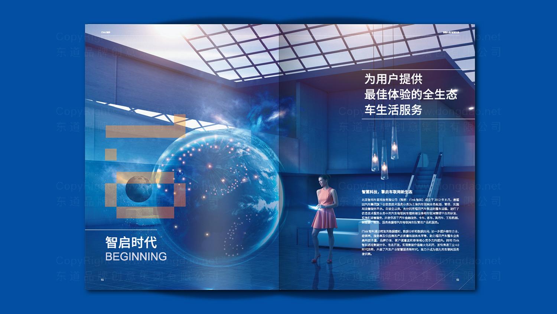 视觉传达福田智科画册设计应用