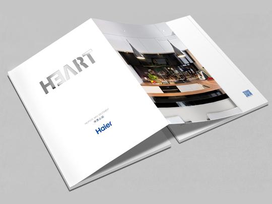 视觉传达海尔画册设计应用场景_3