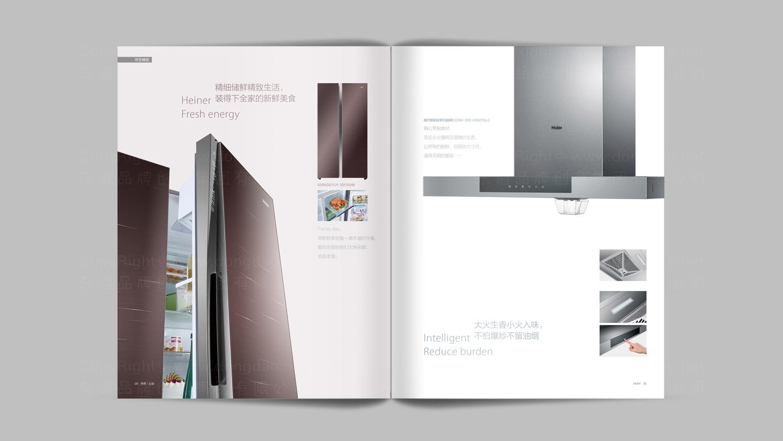 视觉传达海尔画册设计应用场景