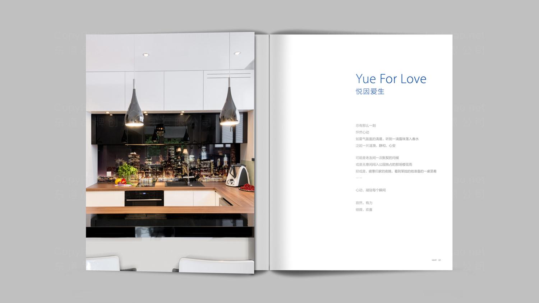 视觉传达海尔画册设计应用场景_2