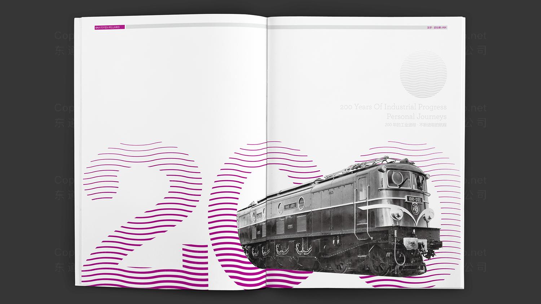 工业制造视觉传达法孚画册设计