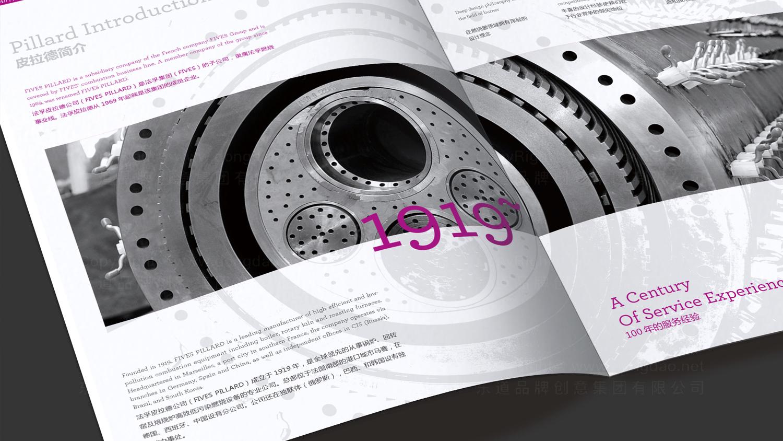 视觉传达法孚画册设计应用场景_4