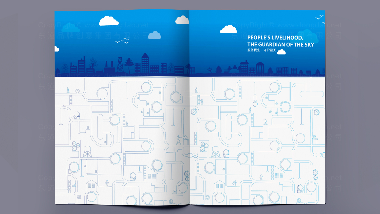 视觉传达蓝天燃气画册设计应用场景_6