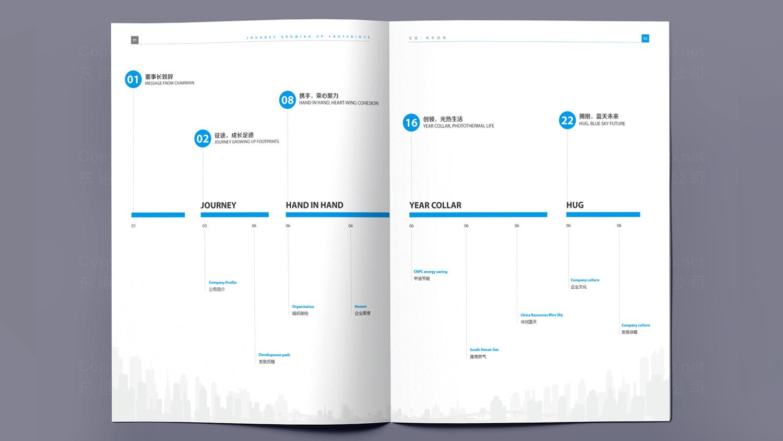 视觉传达蓝天燃气画册设计应用场景_7