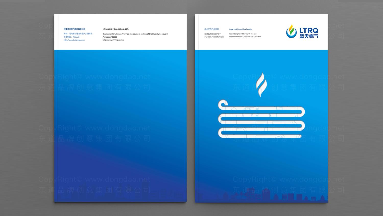 能源材料视觉传达蓝天燃气画册设计