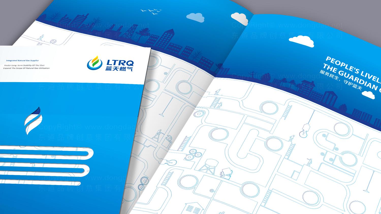 视觉传达蓝天燃气画册设计应用