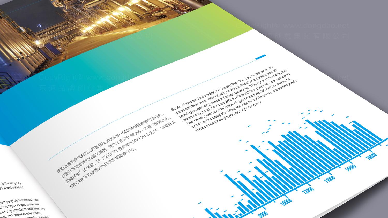 视觉传达蓝天燃气画册设计应用场景_2