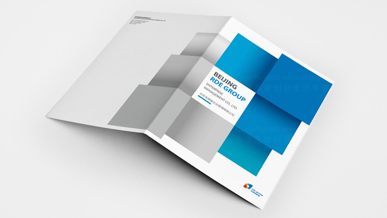 能源材料视觉传达龙德缘画册设计