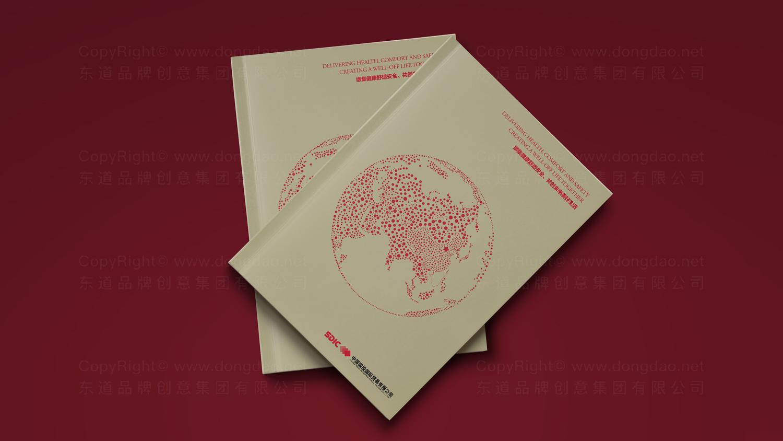 视觉传达案例国投贸易画册设计