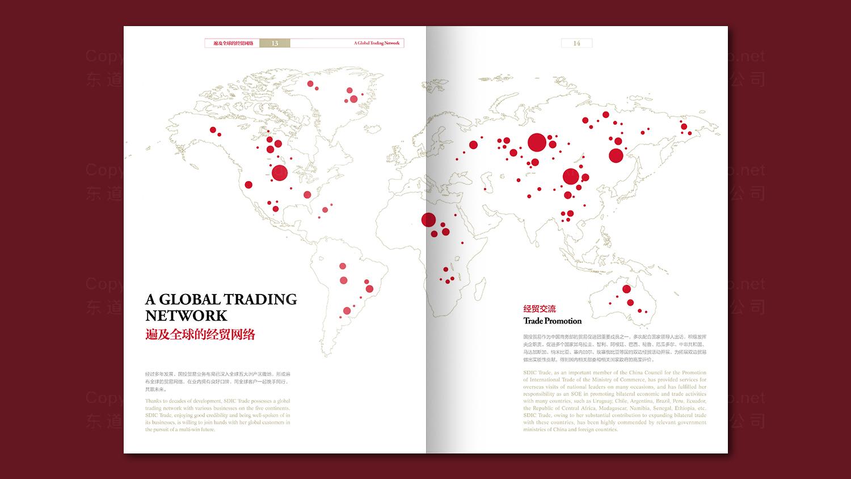 视觉传达国投贸易画册设计应用场景_6
