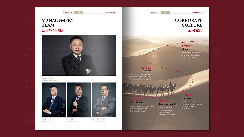 视觉传达国投贸易画册设计应用场景_4