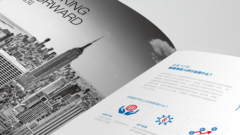 视觉传达嘉实财富公司宣传册应用场景_3