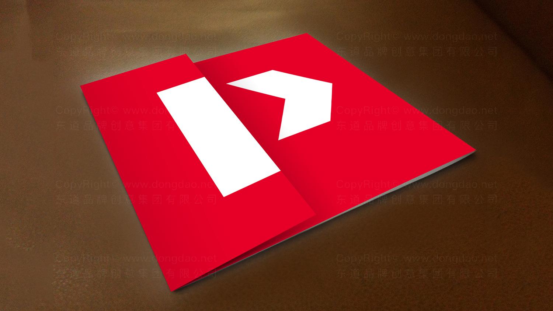 视觉传达案例普利威产品折页