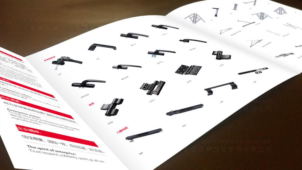 普利威产品折页设计样示