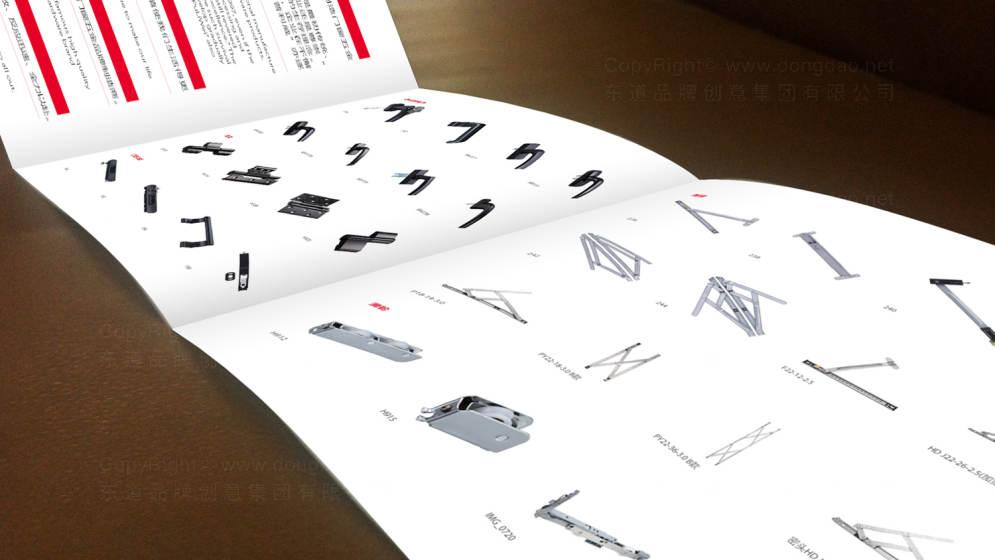 普利威产品折页设计样示02