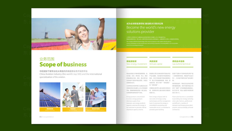 视觉传达中航新能源公司宣传册应用场景