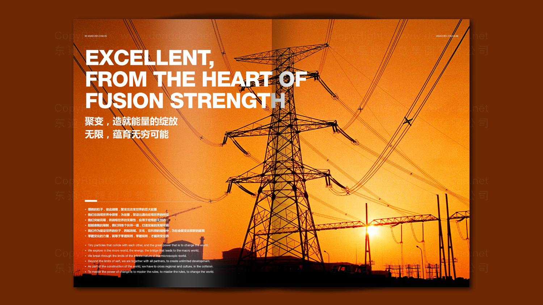 地产建筑视觉传达中核中原公司宣传册、中、英文