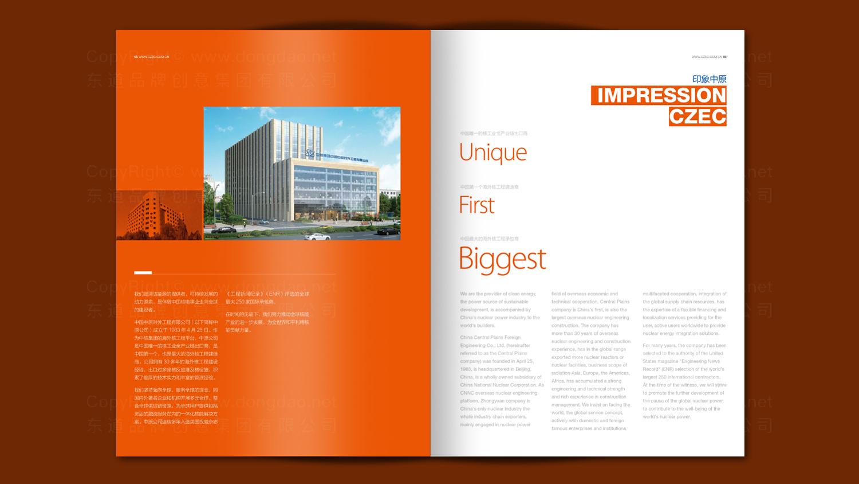 视觉传达中核中原公司宣传册、中、英文应用场景